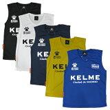 ケルメ(KELME,ケレメ)インナーシャツ KCX124
