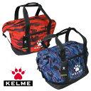 ケルメ(KELME,ケレメ)ボストンバッグ KMA162011