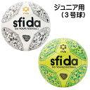 SFIDA(スフィーダ)ジュニア用(小学生用3号球)フットサルボール INFINITO 2 JR