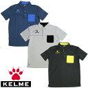 ケルメ(KELME,ケレメ) ポロシャツ KLS217002