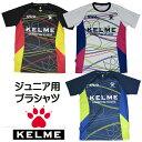 ケルメ(KELME,ケレメ)ジュニア用半袖プラクティス KC218260J