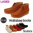 【本革・スエード】Wallabee Boots レディース ワラビーブーツAN-0027