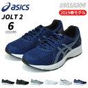 アシックス ジョルト2 1011A206 ASICS JOL...