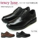 テクシーリュクス ビジネスシューズ TU-7798 TEXCY LUX 外羽根 プレーントゥ 紳士靴...