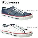 【在庫限り】【送料無料】コンバース converse バルカ...