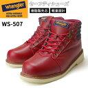 ラングラー セーフティシューズ 安全靴 作業靴 オカモト W