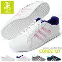 送料無料 アディダス ネオ adidas CONEO QT (コーネオQT) AW4758 AW4757 AW4756 AW4755 レディーススニーカー ローカット コートシューズ 通学靴