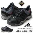 送料無料 アディダス 防水トレッキングシューズ adidas AX2 GTX メンズスニーカー Q34270 ゴアテックス 男性用 アウトドアシューズ