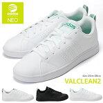送料無料 アディダス ネオ adidas NEO VALCLEAN2(バルクリーン2) F99251 F99252 F99253 メンズ レディース スニーカー...
