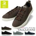 【送料無料】アディダス ネオ adidas NEO VALCLEAN2(バルクリーン2) AW4697 AW4643 AW4642 AW4644 メンズ レディース スニーカー 男性用 女性用 ローカット 通学靴
