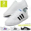 【送料無料】アディダス ネオ adidas NEO VALSTRIPES2 (バルストライプス2) F99254 F99255 F99256 レディース メンズ スニーカー 男性用 女性用 ローカット 通学靴