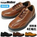 Tough Walker タフウォーカー 1406 カジュアル ビジネス シューズ 防水仕様 4E幅広 超軽量 サイドファスナー