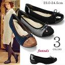 パンプス footsuki フットスキ FS15310 レディース 女性 婦人 歩きやすい 痛くない つま先ゆったり 3E相当 コンフォートシューズ アシックス商事