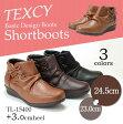 レディース カジュアル ショートブーツ TL-15400 TEXCY テクシー アシックス商事 レディース 靴 歩きやすい 3.0cmヒール 【一部取り寄せ品】