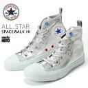 【送料無料】 コンバース オールスター スペースウォークHI CONVERSE ALL STAR SPACEWALK HI レディース スニーカー (16FW)