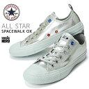 【送料無料】 コンバース オールスター スペースウォークOX CONVERSE ALL STAR SPACEWALK OX レディース スニーカー (16FW)