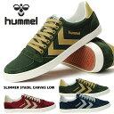 【送料無料】ヒュンメル hummel SLIMMER STADIL LOW CANNVAS メンズスニーカー 64442  スリマースタディール キャンバス ロー