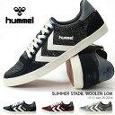 【送料無料】ヒュンメル hummel SLIMMER STADIL WOOLEN LOW(HM64440) メンズスニーカー スリマースタディール ウーレン ロー(16FW)