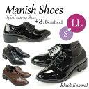 レディース マニッシュ オックスフォードシューズ 5385 レディース 靴 歩きやすい おじ靴 マニッシュ 3.8cmヒール