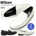 メンズドライビングシューズ Wilson ウィルソン 880...