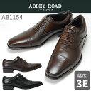 【送料無料】ABBEY ROAD(アビーロード) AB1154 牛革 3E メンズビジネスシューズ 紳士靴【マドラス】