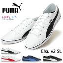 43%OFF プーマ エルス PUMA Elsu v2 SL...