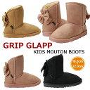 ムートンブーツ キッズ GRIP GLAPP グリップグラップ ショートブーツ 女の子 R43840