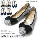 ARCH CONTACT アーチコンタクト 日本製 リボン ローヒール パンプス 39091 2.5cmヒール ラウンドトゥ 痛くない 歩きやすい 疲れにくい 低反発 柔らかい レディース 靴 おしゃれ 外反母趾 フォーマル カジュアル 靴(1706)(S)