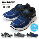 HI-SPEED スニーカー HR001 メンズスニーカー ハイスピード アシックス商事(1708)(E)