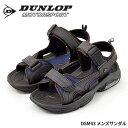 【在庫限り カラー限定】 送料無料 ダンロップ スポーツサンダル DSM43 メンズサンダ