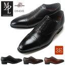 【送料無料】エムディエル DS4101 メンズビジネスシューズ ストレートチップ 内羽根 本革 3E MDL マドラス madras 紳士靴 (1707)(E)