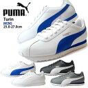 プーマ チューリン 360116 メンズスニーカー PUMA Turin 01 05 18 19 通学 ホワイト ブラック 白 黒(1708)