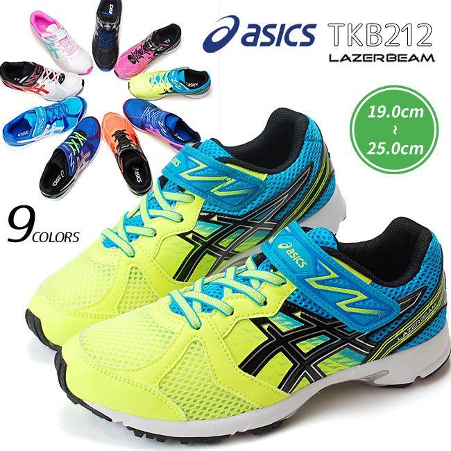 ASICSアシックスレーザービームTKB212LAZERBEAM子供靴ジュニアキッズスニーカーこども