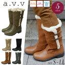 【送料無料】a.v.v (アーベーベー) レディース ブーツ ウィンター ボア 防寒 AVV8023