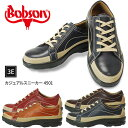 【送料無料】BOBSON ボブソン 本革 ウォーキングシューズ 4501 メンズシューズ カジュアルシューズ