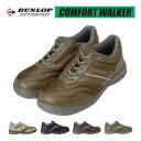 DUNLOP COMFORT WALKER ダンロップ コンフォートウォーカー DC137 ウォーキング シューズ メンズ レディース スニーカー