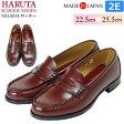 【送料無料】ハルタ 4514【日本製】【2E】 HARUTA 通勤 通学靴 レディース ローファー ローター haruta