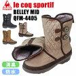 Le Coq Sportif BELLEY MID ルコック スポルティフ ベレーミッド レディース ショート ブーツ QFM 4405
