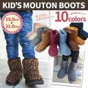 【送料無料】子供 ムートンブーツ キッズ ショートブーツ 男の子 女の子 AKF-005 サイズ(15cm〜21cm)全10色