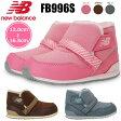 子供靴 ニューバランス FB996S New Balance キッズ ブーツ