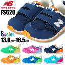 送料無料 ニューバランス FS620 ニューバランス 620 子供靴 NewBalance FS620 キッズスニーカー