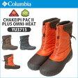 【セール】【送料無料】 コロンビア Columbia CHAKEIPI PAC II PLUS OMNI-HEAT チャケイピパック II プラス オムニヒート メンズ レディース YU3715