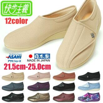 婦女的舒適行走原則 (日本製造) 鞋旭旭鞋 L-011 10P23Sep15