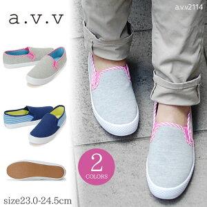 a.v.v(アーベーベー)2114レディースカジュアルスニーカーシューズ女性婦人靴歩きやすいavvローカットスニーカー