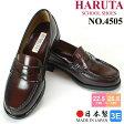 【送料無料】ハルタ 4505【日本製】【3E】 HARUTA 通勤 通学 学生 靴 レディース ローファー ジャマイカ