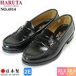 【送料無料】HARUTA ハルタローファー レディース 4514【2E】【日本製】 通勤 通学 学生 靴 レディース ブラック 黒