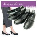 Lady Worker レディワーカー ビジネスパンプス 黒 ブラック LO-14590 LO-14620 LO-14630 LO-14640 レディース 女性 婦人 歩きやすい 痛くない ミドルヒール 3E相当 4E相当 アシックス商事