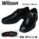 ショッピングクッション ウィルソン エアーウォーキング 71 ビジネスシューズ メンズ wilson AIR WALKING ブラック BK グリップ性 クッション性 安定性 軽量性 滑りにくい底 通勤(1808)(E)