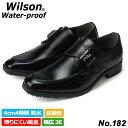[送料無料]ウィルソン ウォータープルーフ 182 ビジネス...