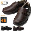 【送料無料】旅日和 アシックス商事 TB-7856 メンズ コンフォートシューズ カジュアルシューズ ウォーキングシューズ TABIBIYORI おしゃれ 4E相当 靴 黒 ビジネス(1702)